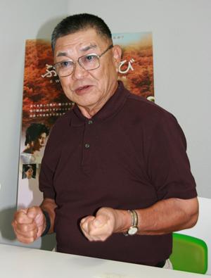 財津一郎の画像 p1_15