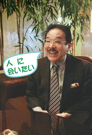 定年時代/東京版/平成25年3月上旬号